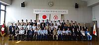 Koufusiki_h290622